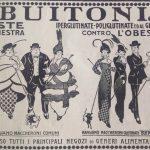 Antiche  pubblicità
